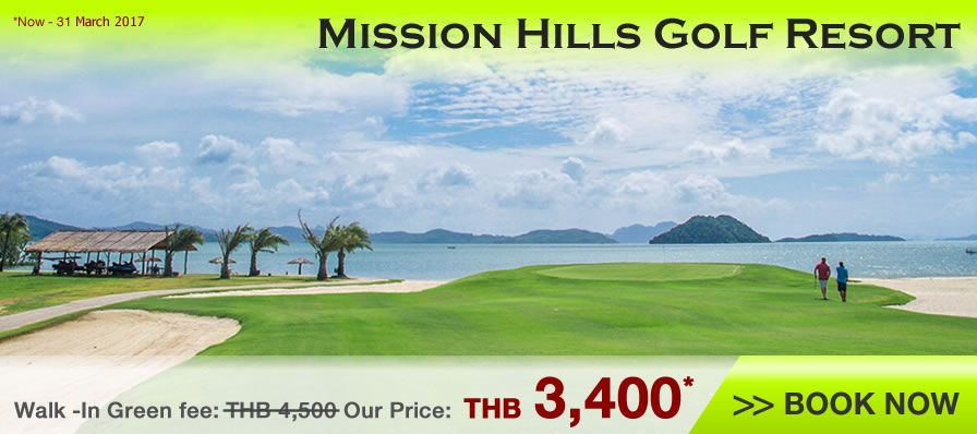 Mission Hill Golf Resort January 2017 Green Fee Promotion