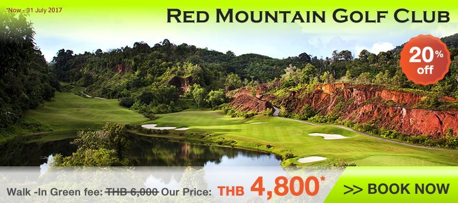 Red Mountain Golf Club May-July 2017 Green Fee Promotion